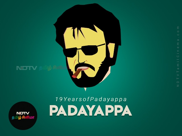 Padayappa