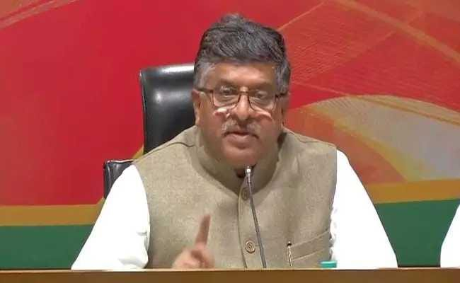 Ravi Shankar Prasad May Meet Chief Justice To Discuss Government-Judiciary Differences