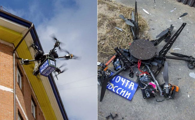 $20,000 Russian Drone Crashes Into Wall On Its First Flight. See Pics
