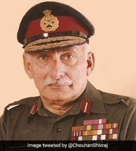 9fc9b853 Sam Manekshaw 104th Birth Anniversary: Top Quotes From India's First Field  Marshal