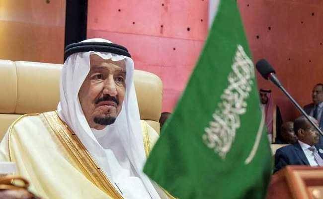 Saudi King Rejects US Jerusalem Embassy Move