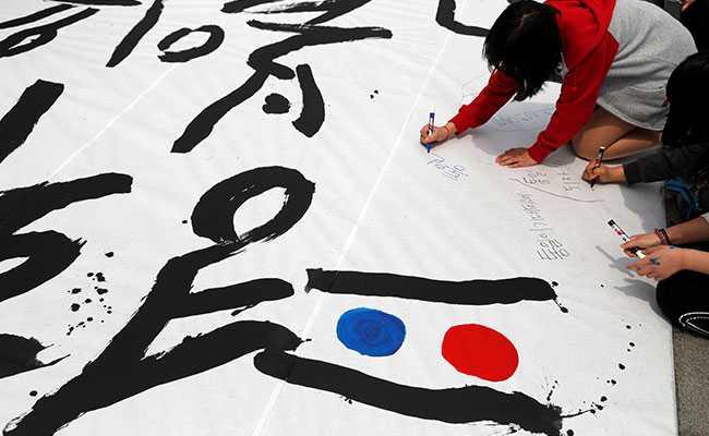 south korea reuters