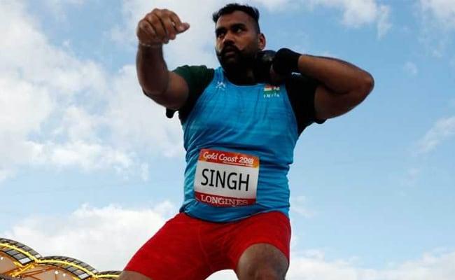 CWG 2018: फाइनल में तेजिंदर सिंह का गोला नहीं कर सका कमाल