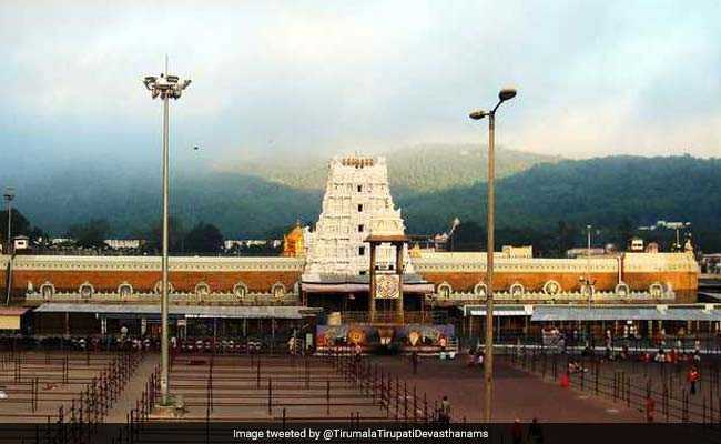 In Andhra Pradesh, Temple Trust Deposits Rupees 4,000 Crore In Two Banks