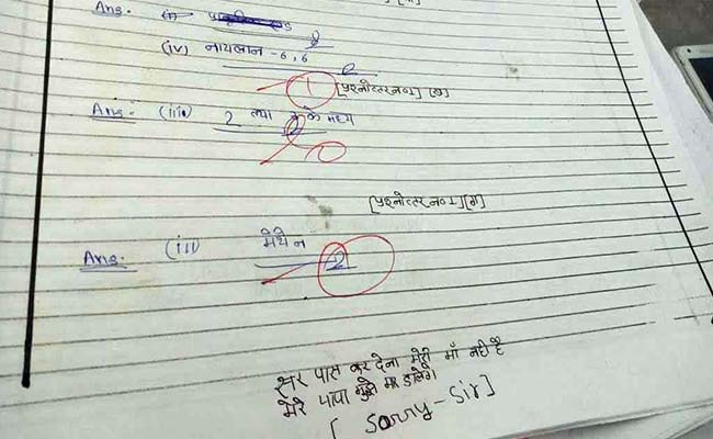 UP Board Student's Note In Answer Sheet Stumps Examiners: