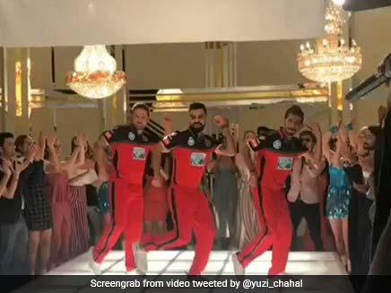 IPL 2018: Virat Kohli, Yuzvendra Chahal, Brendon McCullum Showcase Impeccable Dancing Skills