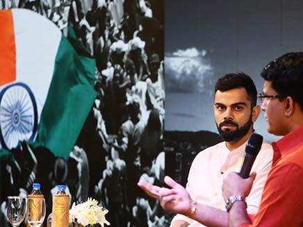 Virat Kohli Will Emulate My Shirtless Celebration With 2019 ICC World Cup Trophy, Says Sourav Ganguly