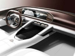 Vision Mercedes Maybach Gls Concept To Be Revealed At Beijing Motor Show