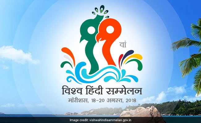 Mauritius To Host 11th World Hindi Conference: All You Need To Know