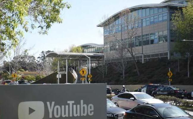 यूट्यूब के कैलिफोर्निया स्थित मुख्यालय में गोलीबारी में 1 की मौत, 4 घायल