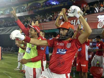 IPL 2018: Yuvraj Singh Celebrates Chris Gayle