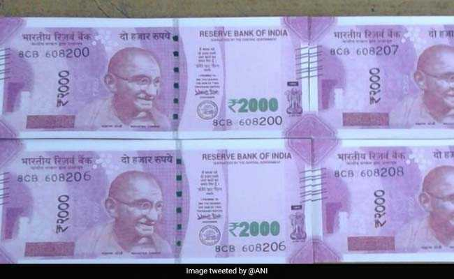 Fake Currency Notes Worth Rs 1.52 Lakh Seized In Gujarat