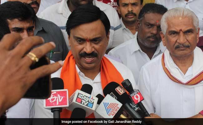 कर्नाटक के पूर्व मंत्री जनार्दन रेड्डी को मिली राहत, बेल्लारी जा सकेंगे