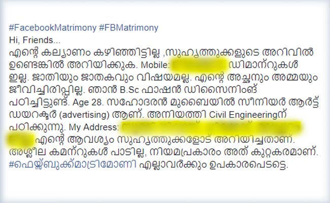 kerala woman matrimony ad facebook