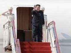 अमेरिका ने संस्मरण सिक्का जारी कर उत्तर कोरिया के नेता किम को बताया 'सर्वोच्च नेता'