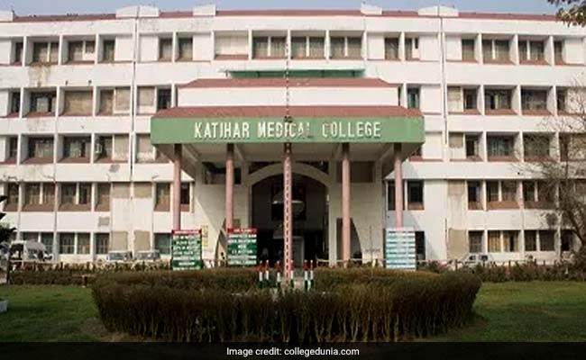 College Owned By Minister From Lalu Yadav's Party Prints India Map Without PoK