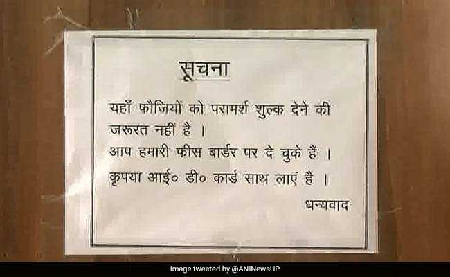 lucknow doctor notice