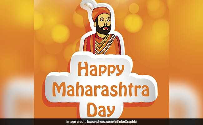 58 साल पहले एक थे दो राज्य- गुजरात और महाराष्ट्र