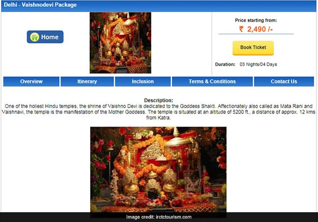 mata vaishno devi tour package 2