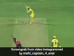 IPL 2018: धोनी के सामने ये गलती कर बैठा गेंदबाज, मिली ऐसी सजा