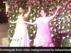 Mukesh Ambani Daughter Isha Ambani Engagement: मां नीता अंबानी संग बेटी ने किया डांस, वीडियो वायरल