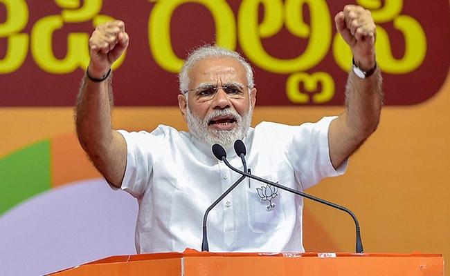 मुझे हटाने के लिए पैर पकड़े जा रहे हैं, '2019 में बनूंगा पीएम', यह राहुल का अहंकार: PM मोदी