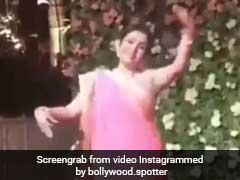 VIDEO: बेटी की सगाई में Nita Ambani ने किया डांस, मुकेश अंबानी ने किया कुछ ऐसा