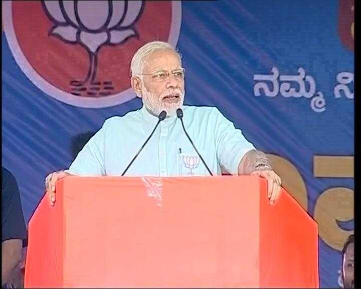 Karnataka Election Updates: 'Congress Believes In Ease Of Doing Murder,' Says PM Modi In Udupi