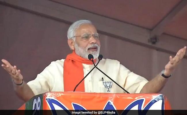 कर्नाटक : चित्रदुर्ग में पीएम मोदी ने कहा, सुल्तानों की जयंती मनाने में जुटी है कांग्रेस