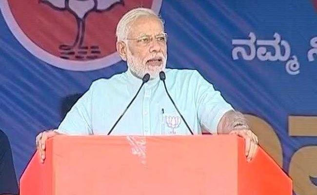 कर्नाटक: PM मोदी का कांग्रेस अध्यक्ष पर वार, कहा- राहुल नामदार, कामदार की परवाह नहीं
