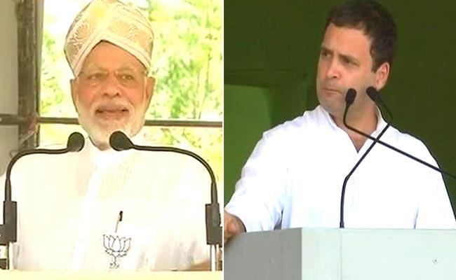 कर्नाटक का रण : चुनाव प्रचार चरम पर, राहुल और PM मोदी के बीच 'जुबानी जंग' तेज