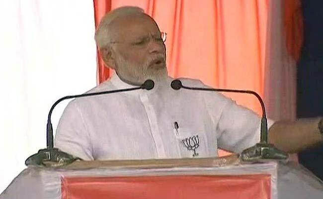 सिद्धारमैया सरकार कांग्रेस के लिए 'भ्रष्टाचार टैंक' हो गयी है : पीएम मोदी