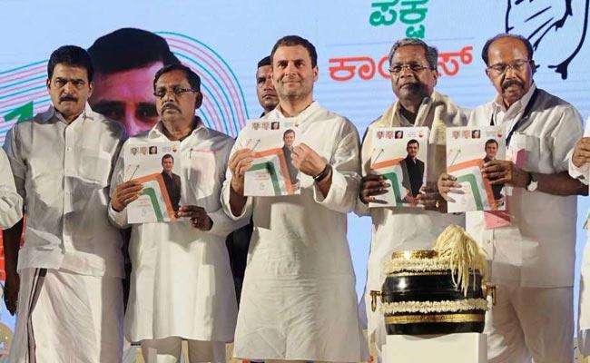 राहुल गांधी बोले, मैं 'भाजपा मुक्त भारत' नहीं चाहता
