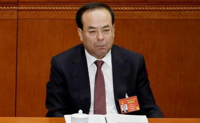 Former Top Chinese Communist Official Sun Zhengcai Jailed For Life For Bribery