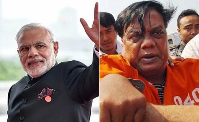 छोटा राजन को उम्रकैद , PM मोदी फेसबुक पर सबसे ज़्यादा फॉलो किए जाने वाले नेता, 5 बड़ी खबरें