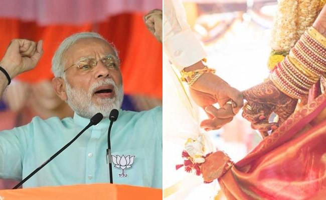 मध्यप्रदेश में SDM का तुगलकी फरमान; PM मोदी बोले- कांग्रेस जनता को बेवकूफ बना रही, 5 बड़ी खबरें