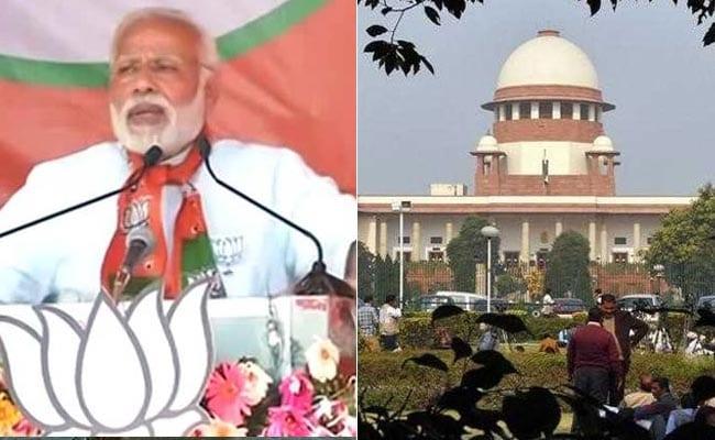 कर्नाटक चुनाव में पीएम मोदी ने दिया नया नारा, लालू यादव को रांची के रिम्स में किया गया भर्ती, पांच बड़ी खबरें
