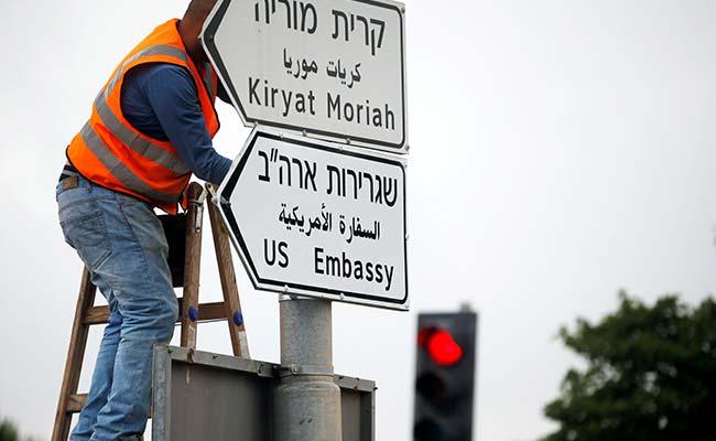 us embassy road sign jerusalem