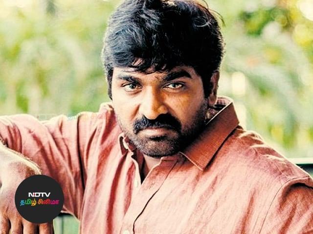 Vijay Sethupathi Next Film