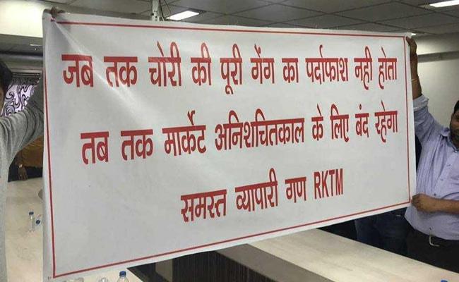 चोरी के विरोध में कपड़ा व्यपारियों ने बंद की दुकाने