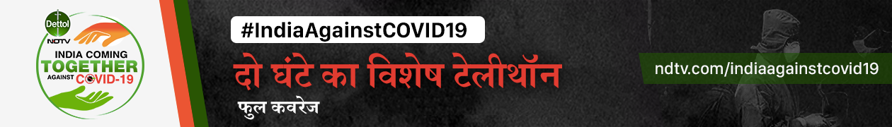 India Coming Together Against COVID-19 (Hindi)