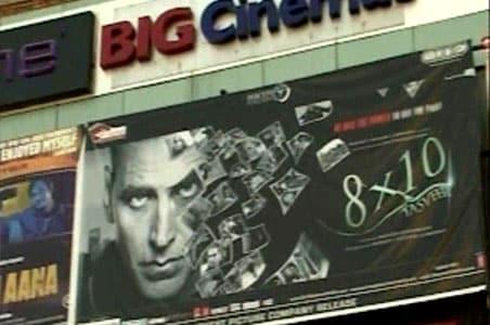 फिर तेजी से उभर रहा है गुजराती सिनेमा संसार 'ढोलीवुड'