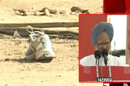 Shoe thrown at Prime Minister in Modi land