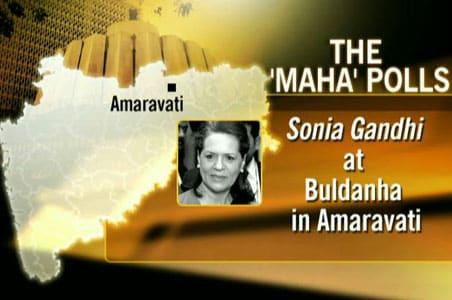 Maharashtra polls: The big guns campaign