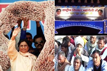 Garland controversy: Mayawati calls emergency meet