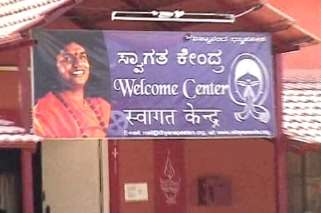 No bail yet for Bangalore Sex Swami