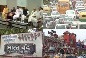 Bharat bandh:  Gadkari leads BJP campaign