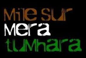 'Mile Sur Mera Tumhara' enthralls Tanzania team