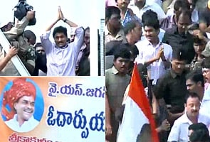 Jagan's resignation letter to Sonia: Full Text