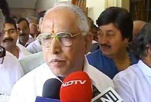 Karnataka Panchayat election results today, big gains for BJP